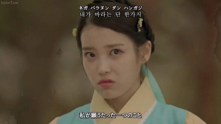 [日本語字幕 & 歌詞 & カナルビ] Loco(로꼬) Punch(펀치) – Say Yes