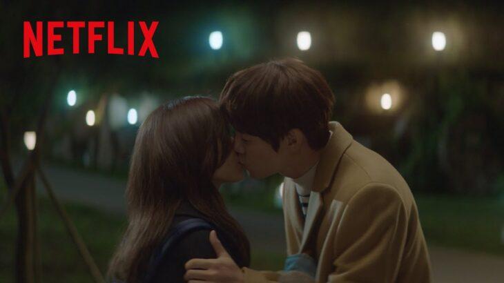 胸キュン – ユ・ヨンソクとシン・ヒョンビンのおやすみキス   賢い医師生活   Netflix Japan