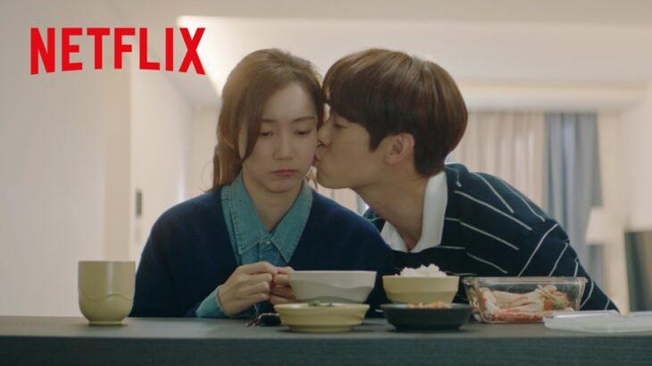 ユ・ヨンソクとシン・ヒョンビンがランチにキス | 賢い医師生活 | Netflix Japan