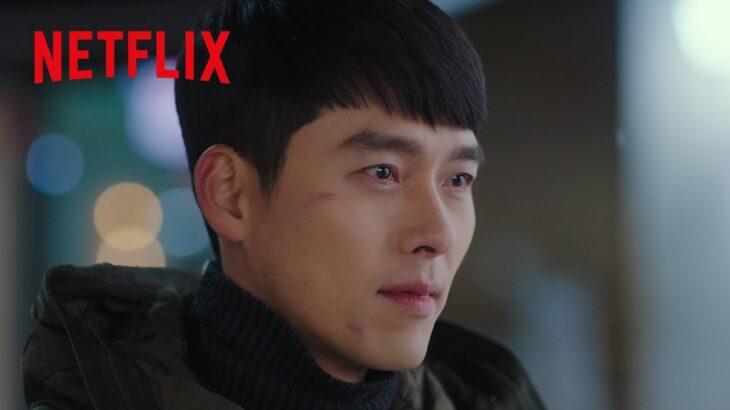 胸キュン – 命がけで会いにきたヒョンビン   愛の不時着   Netflix Japan