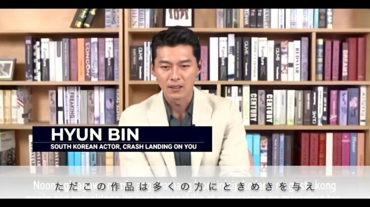 News5 ヒョンビンインタビュー・ノーカット版日本語字幕