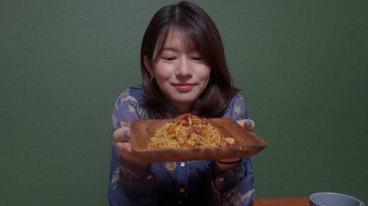 【韓国料理】韓国で性格が変わった話をしながら、韓国のラーメンもパスタに変える🍝