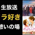 韓国ドラマ好きが集まるチャンネル。最新のドラマから近年人気の愛の不時着まで!