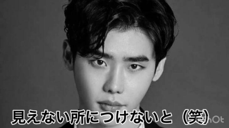 イジョンソクパクソジュン韓流妄想小説2