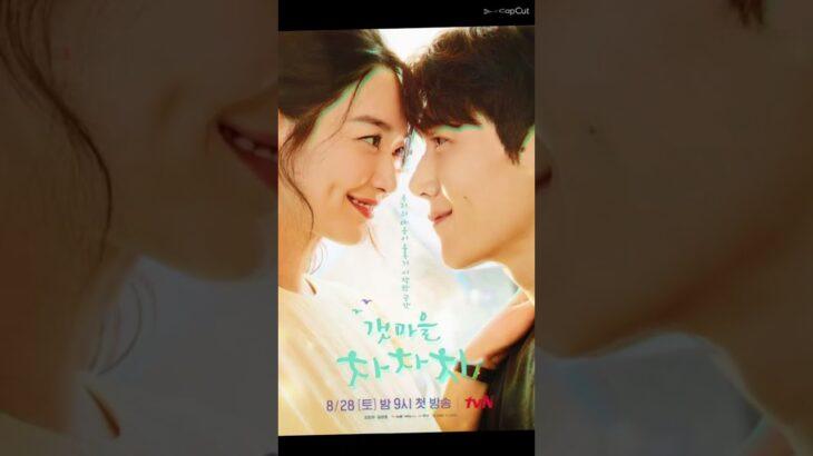 【最新版】日本で今大人気のNetflix🔥韓国ドラマおすすめ4選‼️【韓国ドラマ】