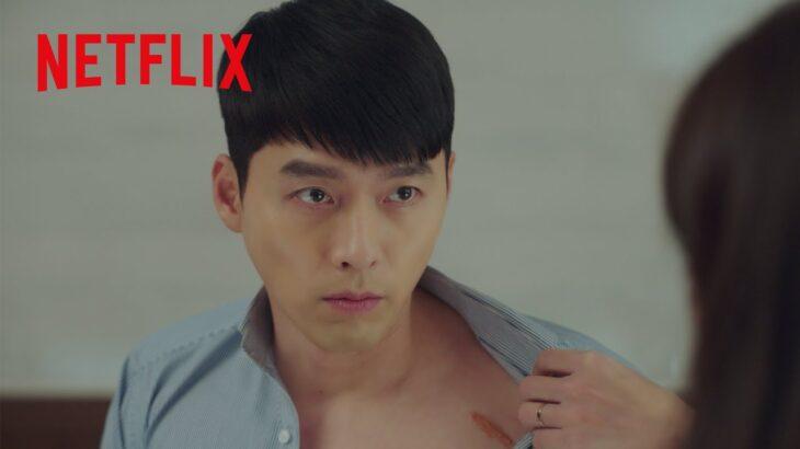 胸キュン – 戦いの傷跡を見せるヒョンビン | 愛の不時着 | Netflix Japan
