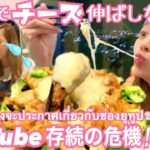 【subtitle】サッカー選手と嫁とタイ〈vlog#170〉お家で韓国料理チーズタッカルビ風🧀❣️食べながら今後のYouTubeについてお知らせです📢🥺‼️