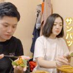 サンチェスの社長おすすめ!めっちゃローカルな韓国家庭料理、サンパッ屋【日韓夫婦/韓国料理】