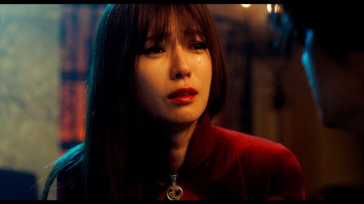 深田恭子、瀬戸康史の記憶喪失に衝撃!切ない真実に涙… 『劇場版 ルパンの娘』第二弾予告映像