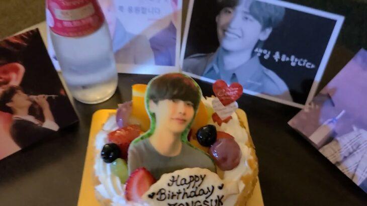 【イジョンソク】誕生日おめでとう!おひとり様ケーキを食べる