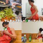 【癖】チャイナドレス着て韓国料理食べてたら彼女泥酔
