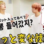 日本人が聞くとちょっと変な韓国語が面白すぎるwwwww