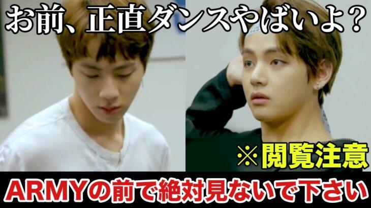 【閲覧注意】韓国アイドルの最悪な喧嘩6選🔥