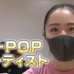 K-POPスターを目指す子どもたち【Nスタ】
