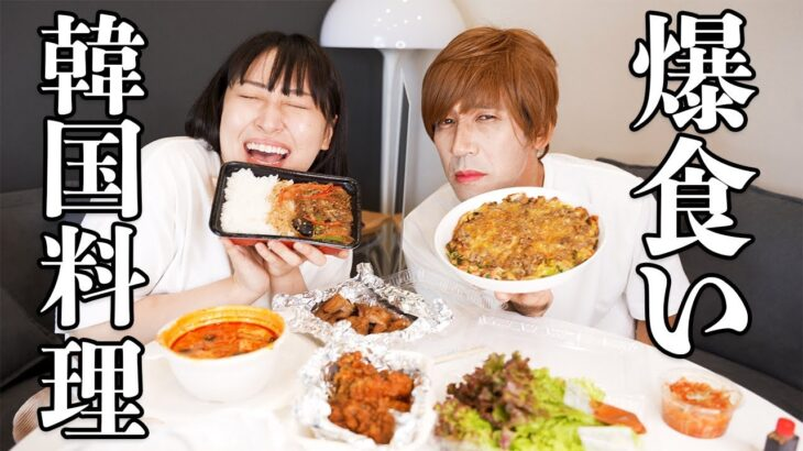 丸山礼ちゃんおススメの韓国料理をイ・ソウが食べてみた【コラボ】